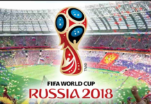 फुटबॉल fifa world cup 2108 match schedule live